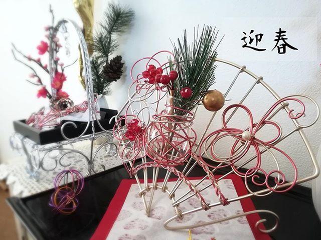 ・ 皆さまどんなお正月をお過ごしですか? ・ 葉山のサロンは4日から通常レッスンがスタートいたします✨ ・ 今年もワクワク楽しい一年にしましょうね❣️ ・ 皆さまのお越しを今年も楽しみにお待ちしております💕 ・  #ワイヤークラフト #wirecraft #grandir #grandcerisier #ワイヤークラフト教室 #春の祝い #葉山 #お正月 #インテリア