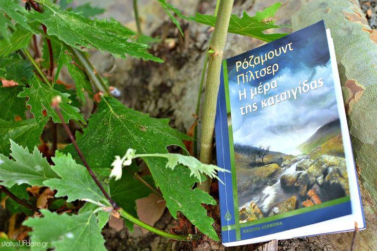 """""""Η μέρα της καταιγίδας"""" Ρόζαμουντ Πίλτσερ #book (βιβλίο - κριτική)"""