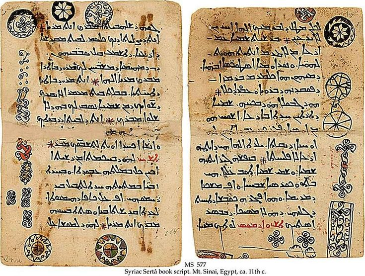 An 11th-century Syriac manuscript. The Syriac language is a dialect of Middle Aramaic that was once spoken across much of the Fertile Crescent. Classical Syriac became a major literary language throughout the Middle East from the 4th to the 8th centuries,