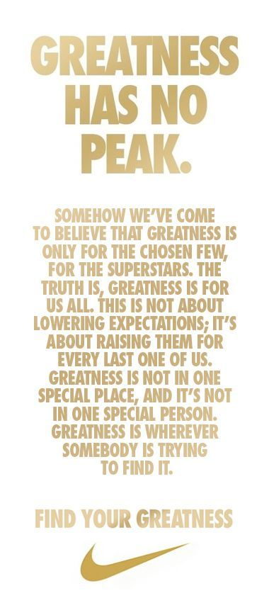 Nike - Find Your Greatness #Brand #Manifesto