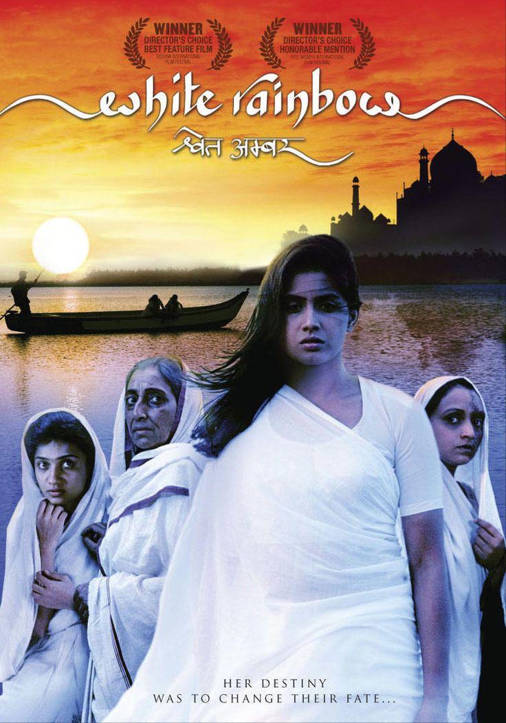 Индия тв кино онлайн