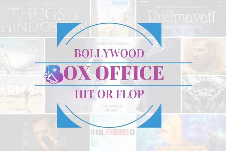 Bollywood Box Office Hit or Flop 2018  #boxoffice #bollywood #movies #