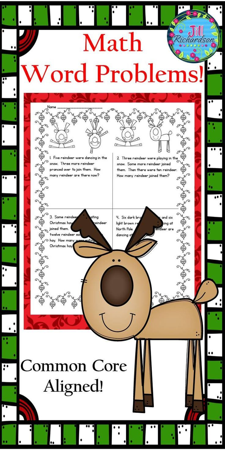 christmas math problems Since it is around christmas time and there is plenty of songs, decorations, etc celebrating the upcoming holiday, i thought it would be fun to add math problems to the mix each day, i will post a new math problem below.