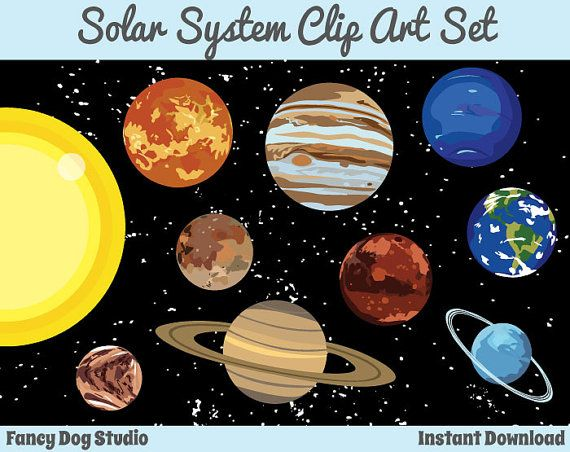 Solar system art outer space clipart instant digital for Outer space studios