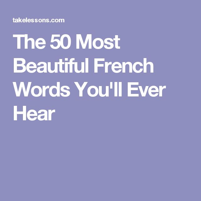 The 50 Most Beautiful French Words You'll Ever Hear