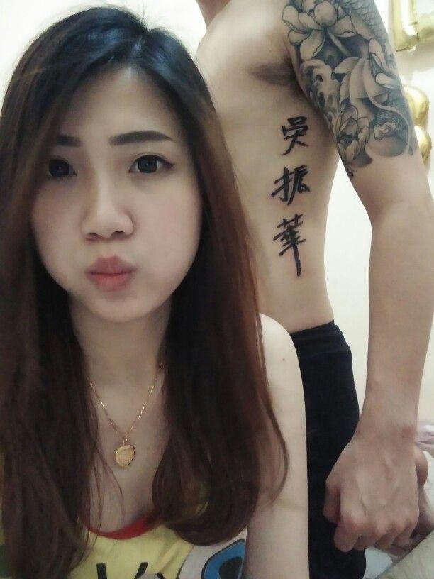 Asian tattoo #blackngrey