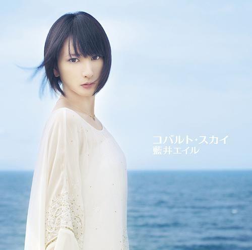 Aoi Eir - Cobalt Sky  ▼ Download: http://singlesanime.blogspot.com/2013/06/aoi-eir-cobalt-sky.html