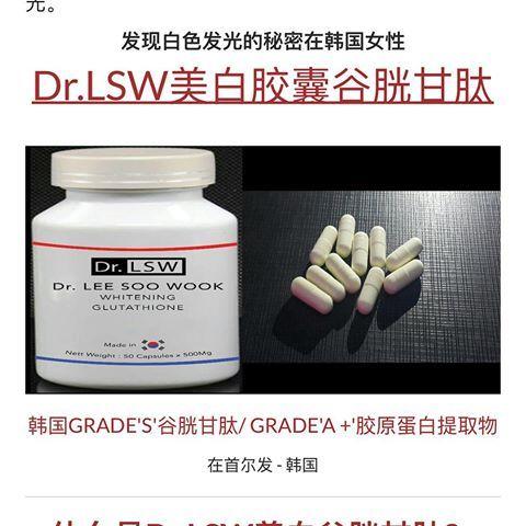 Deskripsi ProdukSuplemen Pemutih Kulit Dr LSW Whitening GlutathioneDr.LSW-Whitening Glutathione sangat di anjurkan oleh para pakar di Seoul - Korea untuk pemutihan dan perawatan kulit Anda.Dr.LSW-Whitening Glutathione efektif memutihkan,  melembutkan, menghaluskan, mengenyalkan kulit, juga mencegah penuaan