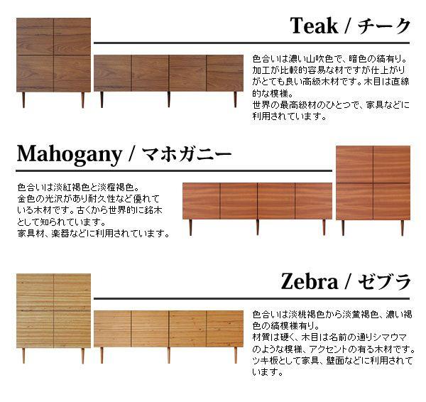 選べる8色2タイプのキャビネット naked(ネイキッド)キャビネット TVボード販売館