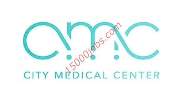 متابعات الوظائف وظائف مركز سيتي للرعاية الطبية بقطر لمختلف التخصصات وظائف سعوديه شاغره Center City Medical Center Tech Company Logos