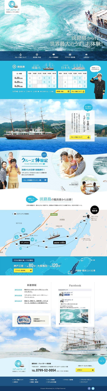http://www.uzu-shio.com/
