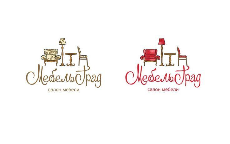 Логотип магазина «МебельГрад», г. Ноябрьск — Работа №20 — Портфолио фрилансера Светлана А. (Grimlai)