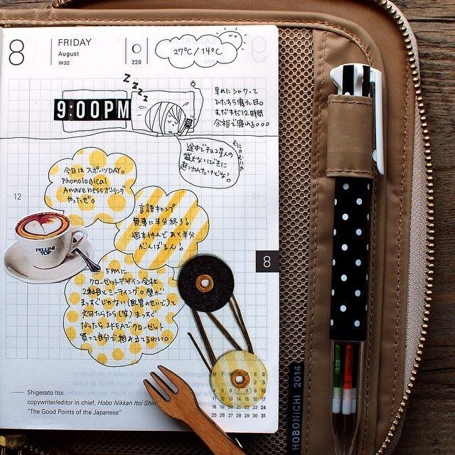 Black, white, and yellow planner page.