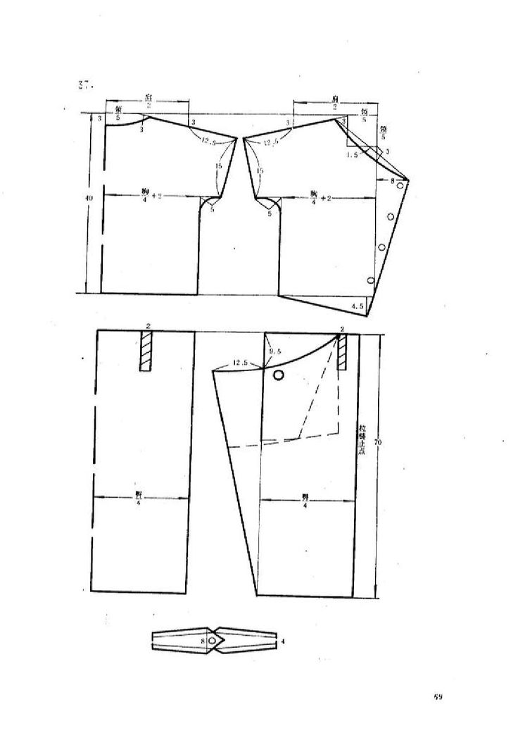 1987 fashion (part i)