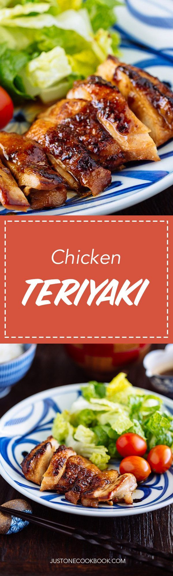 Chicken Teriyaki チキン照り焼き - Juicy and tender chicken glazed in a flavorful homemade sauce, this classic Chicken Teriyaki prepared in the authentic Japanese cooking method will be on your dinner routine. No bottled teriyaki sauce needed! #teriyaki #chicken #teriyakichicken #照り焼きチキン #Japanesefood | Easy Japanese Recipes at JustOneCookbook.com