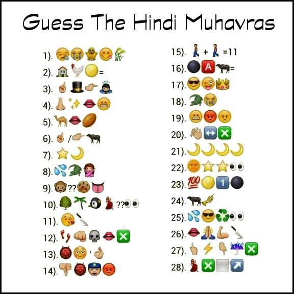WhatsApp Puzzle: Guess the Muhawaras