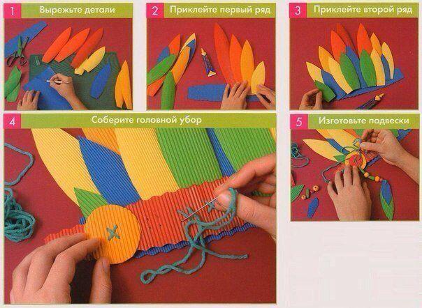 Поделки для детей. Перья индейца своими руками