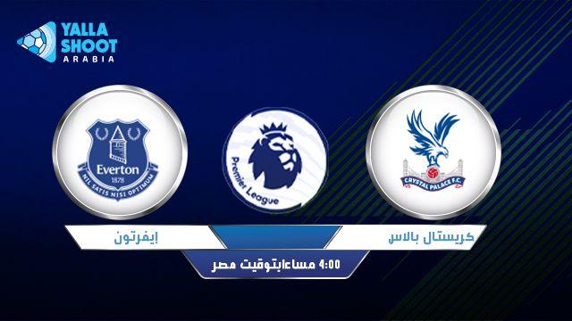 سيتم اضافة الفيديو قبل انطلاق المباراة مباشرة فانتظرونا مشاهدة مباراة ايفرتون وكريستال بالاس اليوم بث مباشر في إطار منافس Everton Crystal Palace Crystals