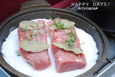 アウトドア料理★豚肉の塩釜焼き