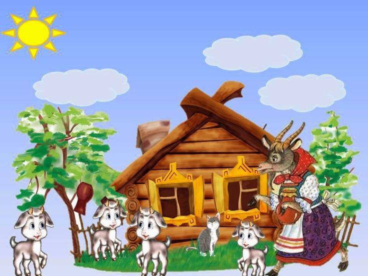 окна картинка избушка козы в лесу высокой
