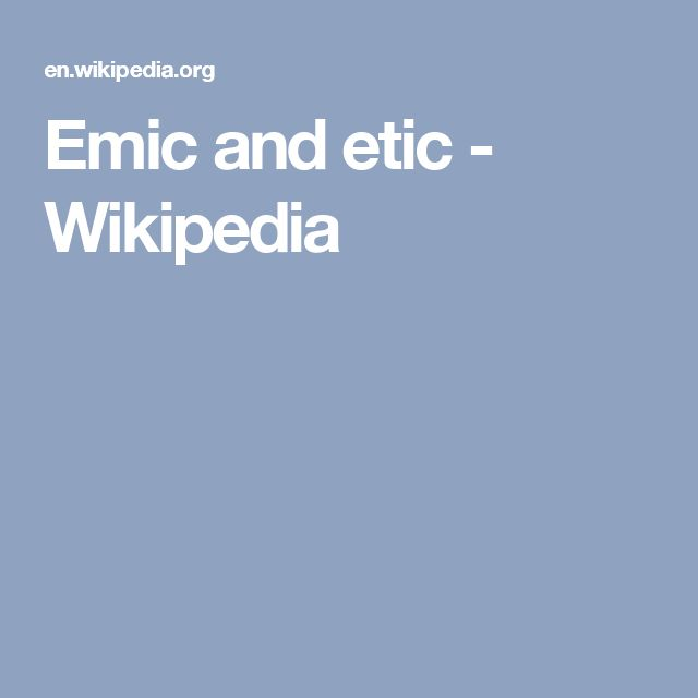 Emic and etic - Wikipedia