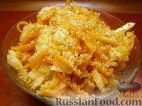 Фото к рецепту: Салат с яблоком, тыквой и орехами