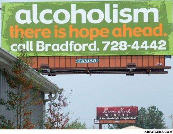 alcohol-fail