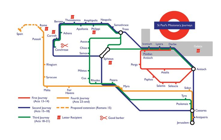 For those on their daily commute - consider St Paul's Missionary Journeys ...