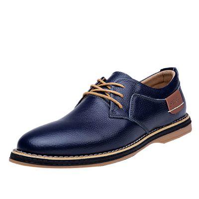 Мужские классические туфли-оксфорды из натуральной кожи