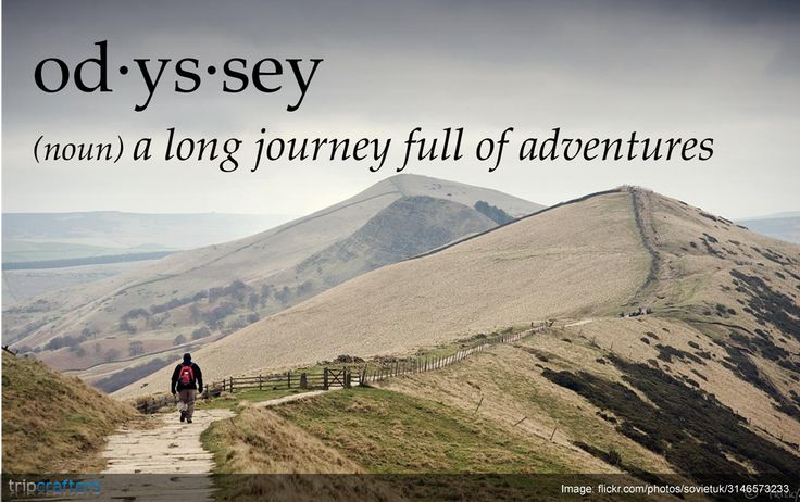 long journey quotes quotesgram
