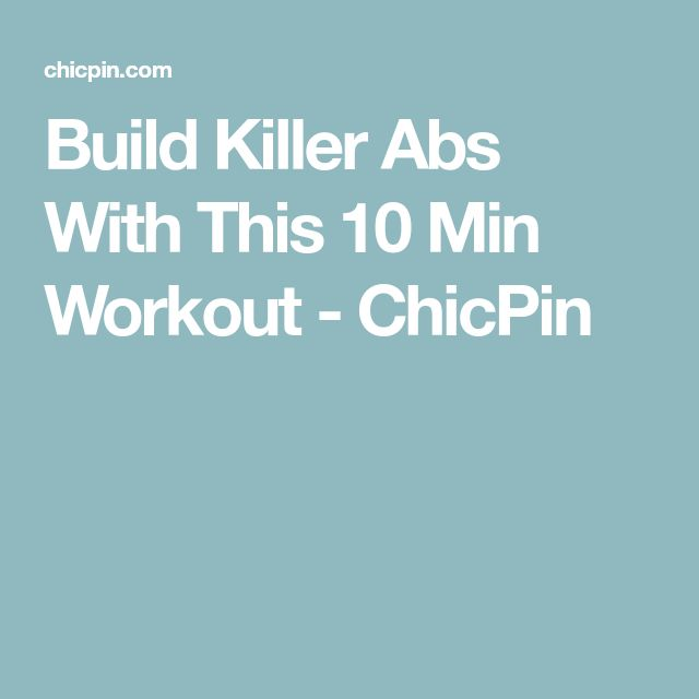 Build Killer Abs With This 10 Min Workout - ChicPin