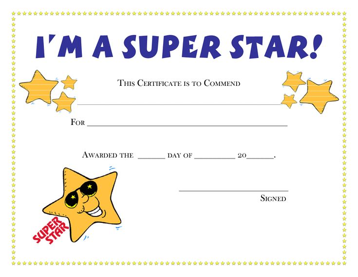 printable star award free printable super star certificate template this blank printable certificate template is a great way to congratulate a child or