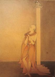 Kshitindranath Majumdar - Chaitanya