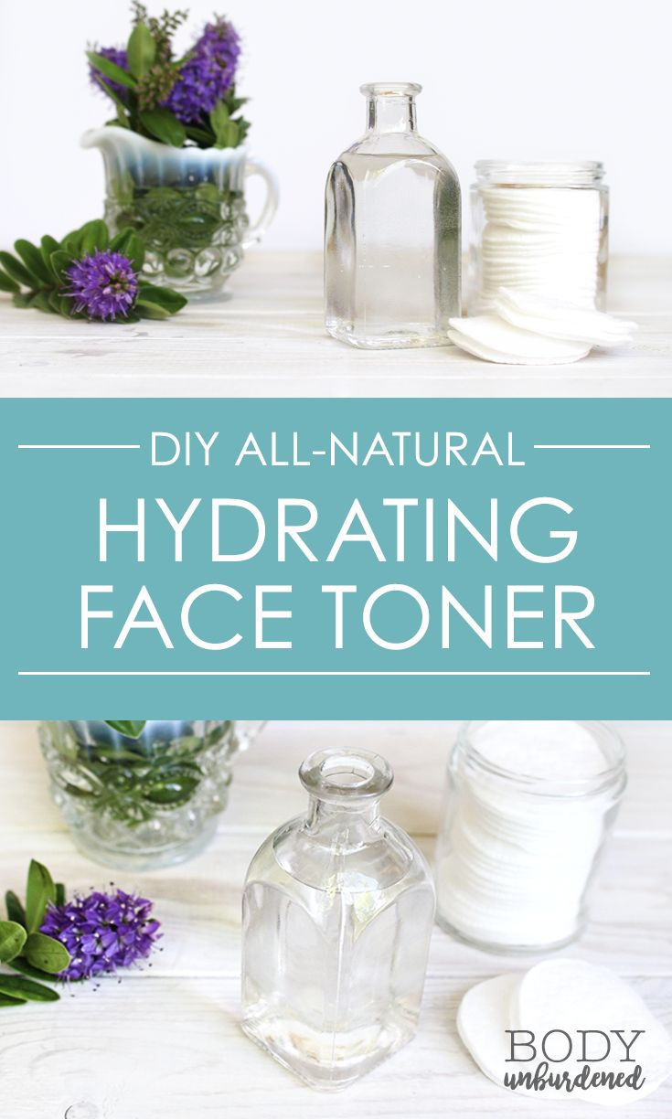 This DIY all-natural hydrating face toner is seriously the absolute BEST remedy for dry skin! Plus it's just 2 simple ingredients.
