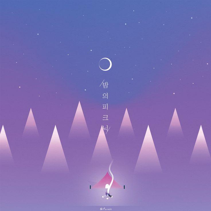 밤의 피크닉 - 영상/모션그래픽, 일러스트레이션