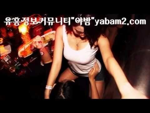 ⊆부천핸플 경기핸플⊇『야릇한밤』Yabam2.컴 강남핸플℃분당핸플二인천핸플♂