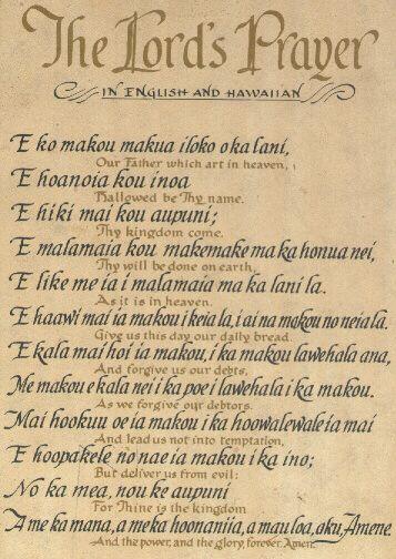 Lord's Prayer | Hawaiian