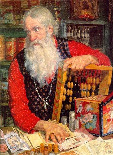 1918 КУПЕЦ (СТАРИК С ДЕНЬГАМИ) by Boris Kustodiev (1878~1927)