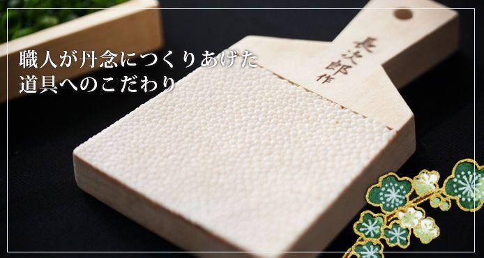 [Chojiro] Shark Skin Horseradish Wasabi Grater (Large) from JAPAN F/S #worldvision
