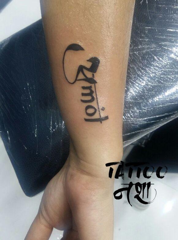 Name Tattoo Hinglish Name Tattoo Name Tattoo Design By Ravi Sharma Tattoo Nasha Tattoos Tattoo Quotes Ink