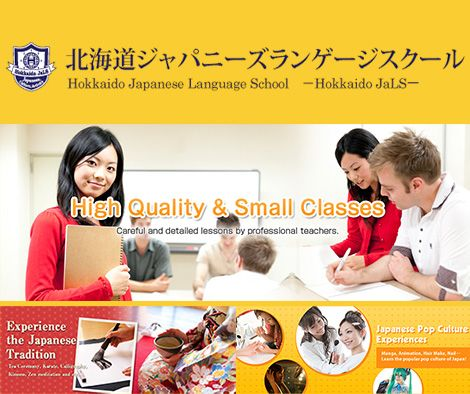 Course *All courses cost a registration fee of 21,000 JPY and a textbook fee of 4,000 JPY. Standard Course Travel Japanese Course 23,500 JPY / 1 week 47,000 JPY / 2 week 70,500 JPY / 3 week 94,000 JPY / 4 week Every additional week 21,150 JPY(10%OFF) Standard Course + Private Lesson 41,500 JPY / 1 week 83,000 JPY...