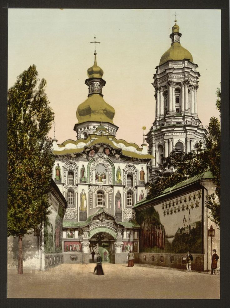 Russian Cities in the 19th Century