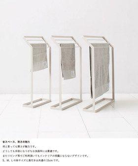 【楽天市場】バスタオル ハンガー タオルハンガー タオルスタンド バスタオルハンガー [nsp タオルスタンド(L)] タオル掛け バスタオル掛け 洗面所 (by_sarasa-design):sarasa design store