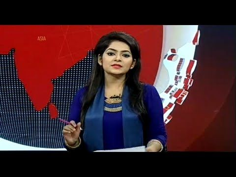 Jamuna news today 23 September 2016 | Bangladesh Today
