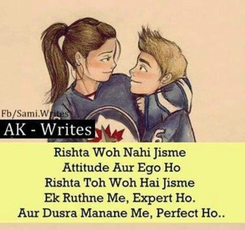 Friends Forever Poems In Hindi 15+ best ideas about F...