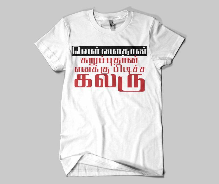 Sorry Karuppu!  http://tamiltees.com/