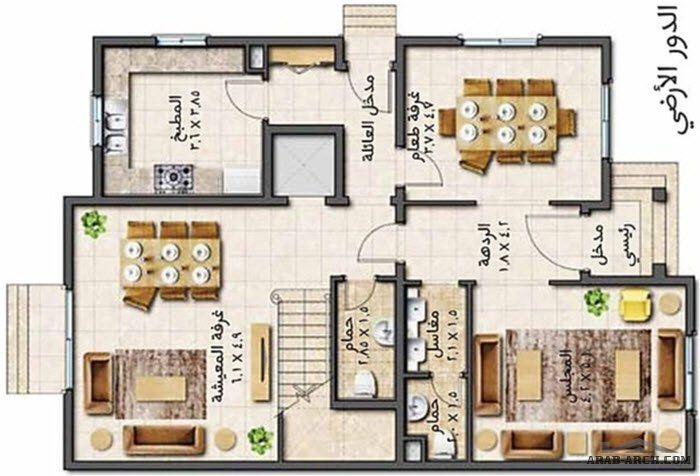 فيلا نمط سعودي صغيرة المساحة البناء 340 متر مربع House Design Floor Plans
