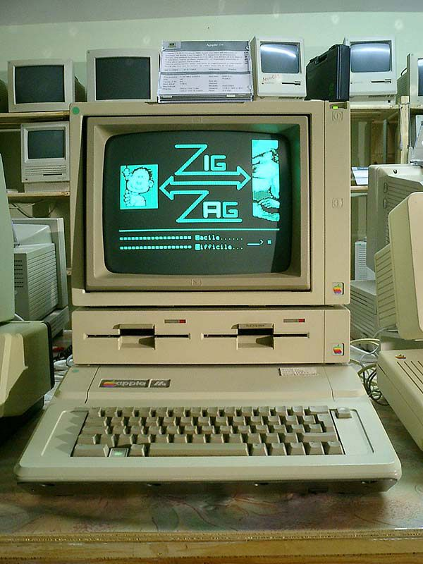 The first computer I taught computers as an allied art on.. at Varnum School!! Loved my Apple IIEs!!!