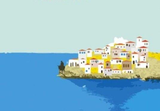 Μέσα από το βιβλίο αποκαλύπτεται η Ελλάδα, μια Ελλάδα που ζει και αναπνέει στους γνώριμους ρυθμούς της, μια Ελλάδα που όλοι εμείς ή οι περισσότεροι από εμάς, την έχουμε ξεχάσει και έρχεται ο #Ντάνιελ_Κλάιν να μας τη ξαναθυμίσει. _____________________ Γράφει ο Άγγελος Χαριάτης #book #review #vivlio ΕΚΔΟΣΕΙΣ ΠΑΤΑΚΗ - PATAKIS PUBLICATIONS http://fractalart.gr/taxidia-me-ton-epikouro/