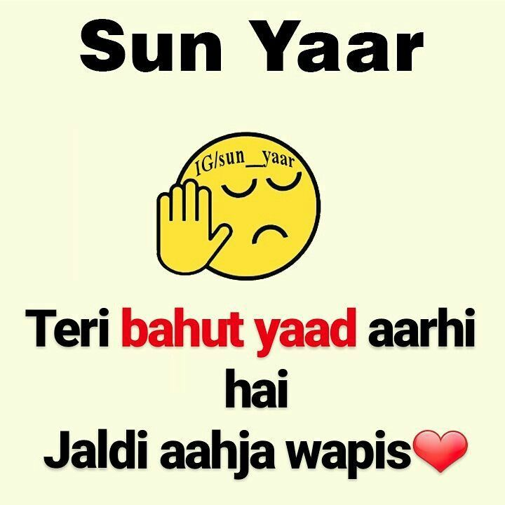256 best Punjabi Quotes ❤ images on Pinterest Punjabi quotes